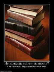 Продам БУ книги Улан-Удэ