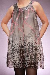 Восхитительное шифоновое платье на двух широких бретелях
